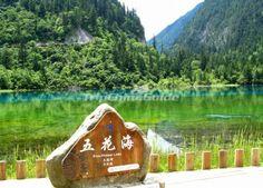 Five-flower Lake at Jiuzhaigou Valley