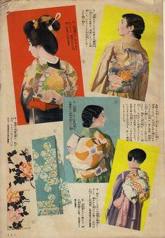 主婦之友 Shufu no Tomo - 1936 - April - Obi & Hakama by Naomi no Kimono Asobi, via Flickr