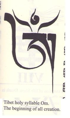 the holy symbol Om. Starting point of all creation