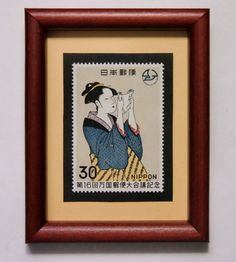 Lady reading letter....postage stamp art