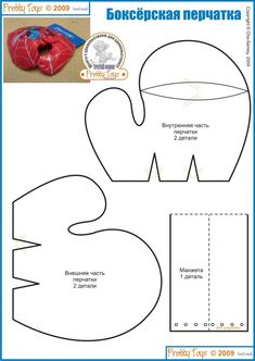 Printable Boxing Gloves From Printabletreats Com Shapes