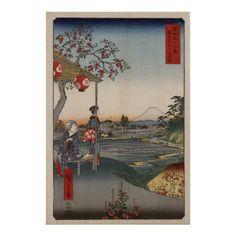 Fujimi Teahouse at Zoshigaya; Zoushigaya fujimi chaya – created by Andō Hiroshige in 1858.  Summary: Two women at an outdoor teahouse stall at Zōshigaya with Mount Fuji in the distance. Print : woodcut, color ; 35.9 x 24.5 cm. (14.0 x 9.6 in.) (https://twitter.com/HawCreekShop/status/534548586907066368) (http://haw-creek.com/shop/fujimi-teahouse-at-zoshigaya/)