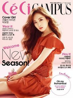 Park Bo Young for Ceci