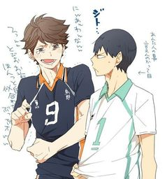 Oikawa looks good in everything