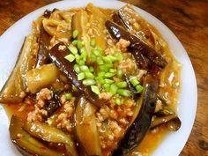 ハリッサで魚香茄子の画像