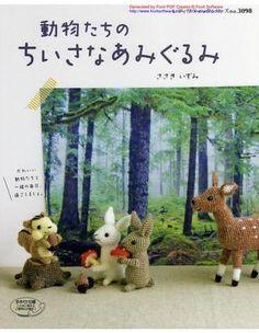 Animals Amigurumi Free On-line Japanese Magazine ( 88 pages)