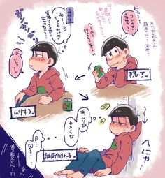 osomatsu san, osomatsu, おそ松さん、おそ松 // wiat waut wait is he drunk??