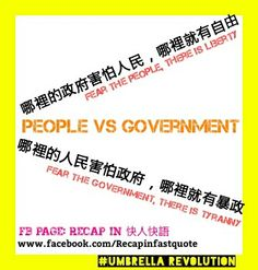 When government fear the people, there is liberty ;When the people fear the government, there is tyranny.