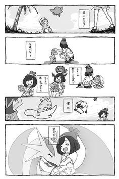 Tweet multimediali di みう (@miuuu_721) | Twitter