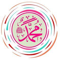 Islamic Images, Islamic Art, Allah, Wall Decor Set, Muhammad, Alphabet, Thoughts, Wallpaper, Jewerly