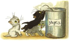 """""""Three kittens"""" V. Disney Princess Toddler, Children's Book Illustration, Cat Art, Farm Animals, Childrens Books, Cute Pictures, Watercolor Paintings, Fairy Tales, Kittens"""