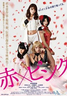 Phim Những Cô Gái Chiến Binh