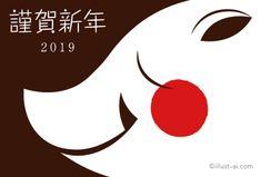 赤い頬のイノシシ 年賀状 亥年 2019 干支 無料 イラスト Chinese Festival, Red Packet, Year Of The Pig, Spring Festival, Japanese Design, Work Inspiration, Best Graphics, Illustrations And Posters, Brand Packaging