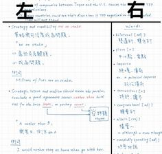 Booklife圓神書活網-聰明人的英文筆記超厲害!這樣做英文讀寫進步神速!