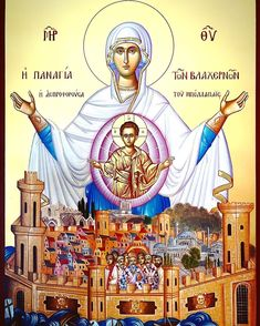 """""""It is truly right to bless thee, O Theotokos, thou the ever blessed, and most pure, and the Mother of our God. Thou the more honorable…"""