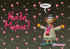 Lambrini, Mina, Greek Quotes, Christmas Ornaments, Holiday Decor, Winter, Funny, Cute, Character