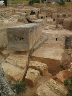 View topic - The Baalbek Megaliths Mystery. Baalbek, Mount Rushmore, Mystery, Mountains, Nature, Travel, Image, Naturaleza, Viajes
