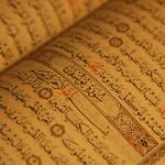 Memorizing Qur'an - Survival of the Fittest, not for the Weak!