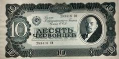 RUSSIA 1937. 205. 10 CHEVORNTSEV. FE