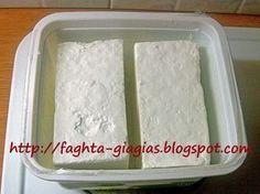 Άλμη για να διατηρήσουμε τη φέτα ή το λευκό (αγελαδινό) τυρί - από «Τα φαγητά της γιαγιάς» Healthy Cooking, Cooking Tips, Cooking Recipes, Healthy Food, How To Make Cheese, Food To Make, Greek Recipes, New Recipes, Cow Cheese