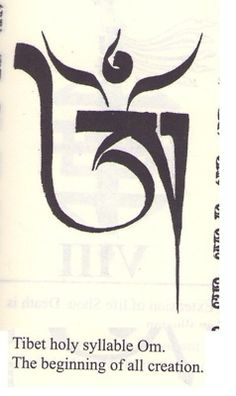 #Tibet holy syllabe Om. The beginning of all creation. #calligraphy #typo