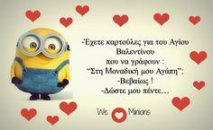 ΠΩΣ ΘΑ ΓΙΟΡΤΑΣΟΥΝ ΤΑ ΖΩΔΙΑ ΤΟΥ ΑΓΙΟΥ ΒΑΛΕΝΤΙΝΟΥ Greek Memes, Greek Quotes, Funny Quotes, Funny Memes, Jokes, We Love Minions, Good Morning, Thankful, Fandoms