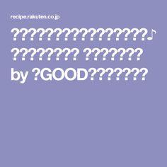 簡単!麺つゆで作る!ナスの煮浸し♪油も使わないよ! レシピ・作り方 by ☆GOOD☆|楽天レシピ