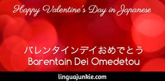Happy valentine's day Japanese