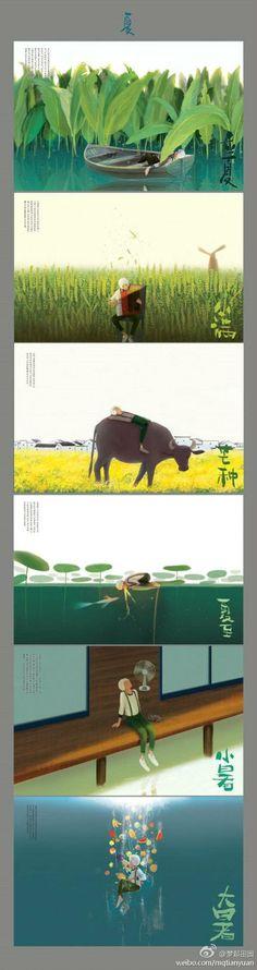 【 】 微博综合搜索 - 二十四节气 插画 - 新浪微博