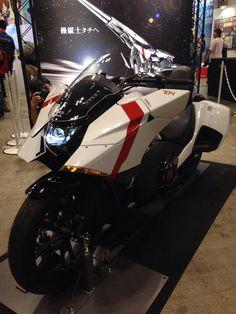 Ha! Kaneda sitting on a Honda NM4. I could see wife ...