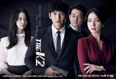 [Photos + Video] Added new posters and poster making video for the #kdrama 'K2'