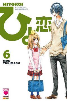 Hiyokoi volume 6 by Moe Yukimaru Manga Collection, Shoujo, Free Ebooks, Audiobooks, This Book, Reading, Diana, Free Apps, Romance