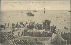 Φιρκάς 1/12/1913 Ύψωση Ελληνικής σημαίας.
