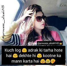 Sanjana V Singh Attitude Quotes For Girls, Crazy Girl Quotes, Funny Girl Quotes, Girl Attitude, Funny Quotes For Teens, Girly Quotes, Swag Quotes, Attitude Status, Friendship Thoughts