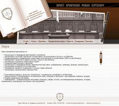 Сайт #адвоката