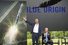 아마존 CEO, 2억달러 투자해 5년내 우주선 띄운다 : 네이버 뉴스