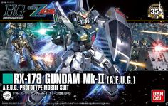 """HGUC 1/144 RX-178 Gundam Mk-II AEUG """"Revive Ver."""" - Release Info, Box art and Official Images - Gundam Kits Collection News and Reviews"""
