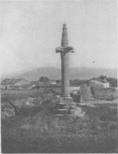 Rollo de Cardiel de los Montes (Toledo). Principios siglo XVI. Imagen de 1917