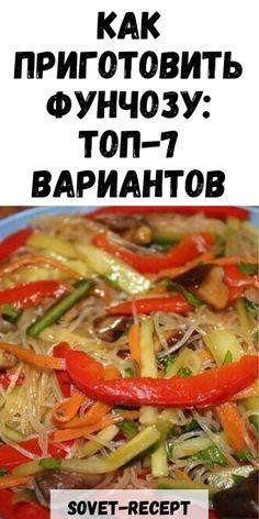 (notitle) Pork Chop Recipes, Meatloaf Recipes, Spicy Recipes, Asian Recipes, Cooking Recipes, Ethnic Recipes, Chinese Steam Bun Recipe, Steam Buns Recipe, Bulgogi