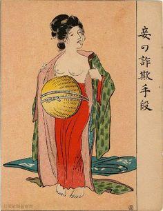 The Fraudulent Ways of a Mistress (Mekake no sagi shudan) from Ehagaki sekai