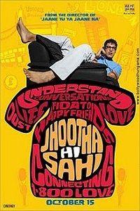 Watch Jhootha Hi Sahi (2010) Full Hindi Movie Online HD http://www.filmvids.com/watch-jhootha-hi-sahi-2010-full-hindi-movie-online-hd/