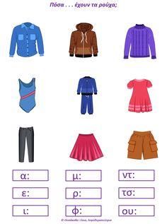 Δραστηριότητα για την εξάσκηση στη γραφοφωνημική αντιστοίχιση. Panda, School, Movie Posters, Movies, Fashion, Moda, Films, Fashion Styles, Film Poster