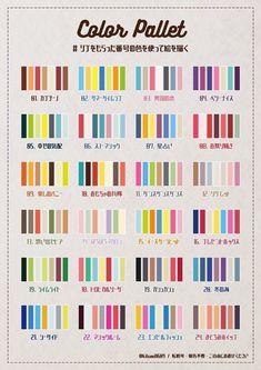 Pastel Colour Palette, Colour Pallette, Colour Schemes, Color Patterns, Color Combos, Drawing Lessons, Drawing Tips, Color Palette Challenge, Aesthetic Drawing