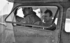 Hellenic Army, Aviation, Art, Art Background, Air Ride, Kunst, Gcse Art