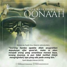 Muslim Quotes, Islamic Quotes, Nice Quotes, Best Quotes, All About Islam, Quran Quotes, Doa, Religion, Advice