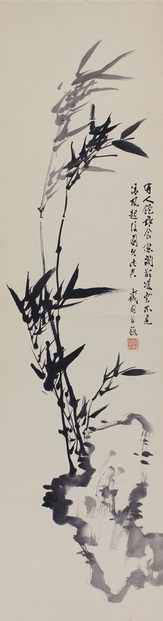Sakuma Tetsuen, Bamboo, 1920s, kakejiku   #Inkwash #japaneseart #sumi_ink