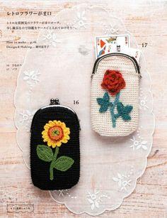 Fun Crafts To Do, Diy Crafts Hacks, Crochet Coin Purse, Crochet Purses, Craft Patterns, Crochet Patterns, Handbag Patterns, Cute Crochet, Crochet Case