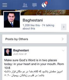 #baghestani2014  Facebook.com/www.ElnathanBaghestani.org