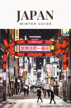 Planning a trip to Japan in the Winter? Click here to learn about the best things to do in Japan in Winter! There's something for everyone on this list. #japanwintertime #japantravel #robotcafe #snowmonkeys/class=