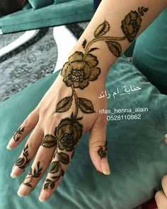 Best Arabic Mehndi Designs, Floral Henna Designs, Modern Mehndi Designs, Mehndi Designs For Fingers, Henna Designs Easy, Latest Mehndi Designs, Bridal Mehndi Designs, Henna Tattoo Designs, Legs Mehndi Design